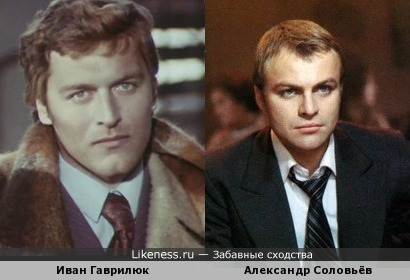 Иван Гаврилюк и Александр Соловьёв кажутся похожими...