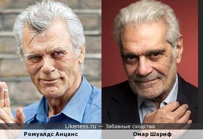Ромуалдс Анцанс и Омар Шариф