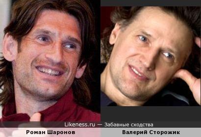 Роман Шаронов и Валерий Сторожик