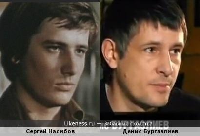 Сергей Насибов и Денис Бургазлиев
