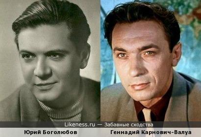 Два советских актёра похожи.