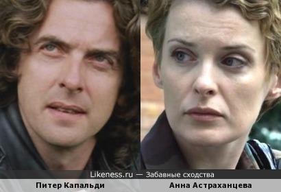 Питер Капальди и Анна Астраханцева