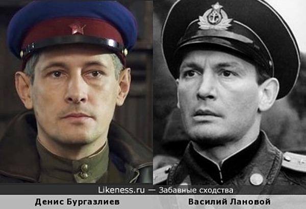 Денис Бургазлиев и Василий Лановой