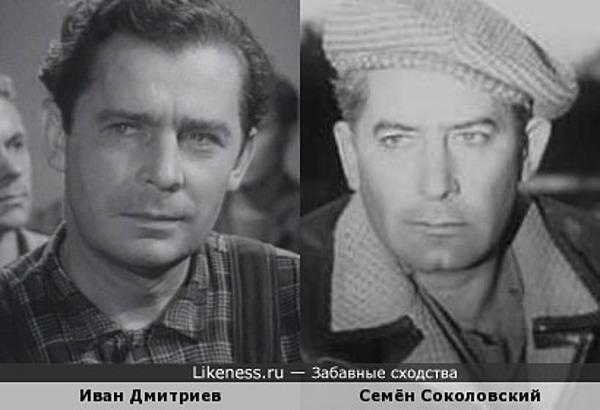 Иван Дмитриев и Семён Соколовский