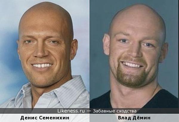 Влад Дёмин и Денис Семенихин