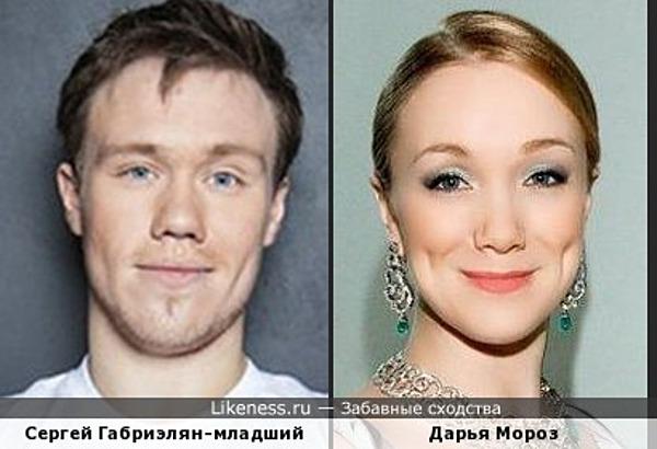 Дарья и Сергей