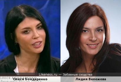 Олеся Бондаренко и Лидия Вележева