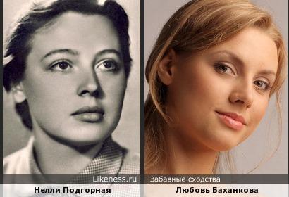 Актриса советского кино и звезда современных сериалов.