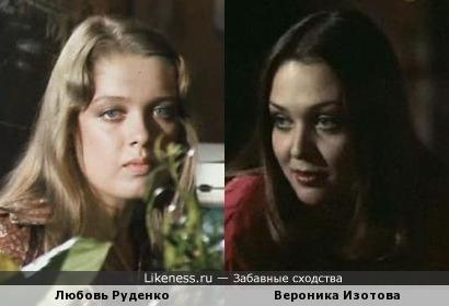 Любовь Руденко и Вероника Изотова