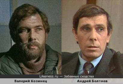 Андрей Болтнев и Валерий Козинец