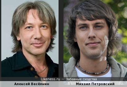 Михаил Петровский и Алексей Весёлкин