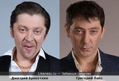 Дмитрий Брекоткин и Григорий Лепс