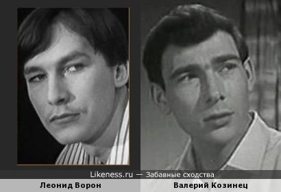 Леонид Ворон и Валерий Козинец