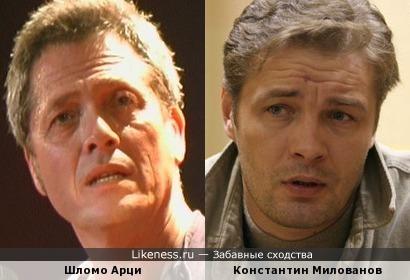 Наш актёр Константин Милованов и израильский фолк-рок музыкант Шломо Арци похожи