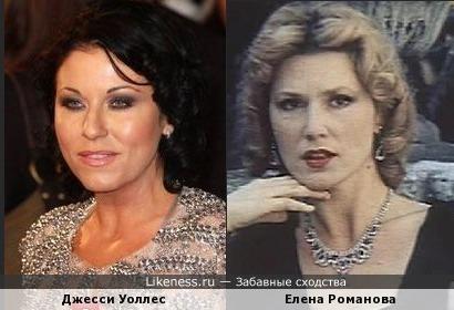 Джесси Уоллес и Елена Романова