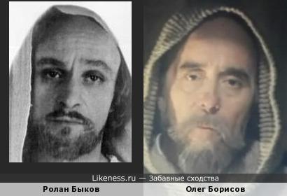 Ролан Быков и Олег Борисов