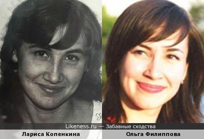 Ольга Филиппова похожа на Ларису Копенкину в молодости