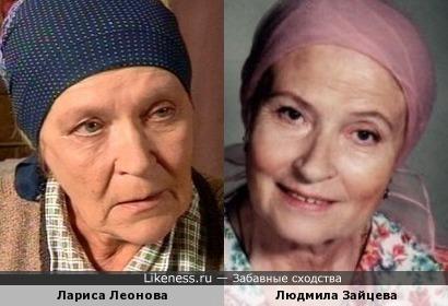 Лариса Леонова и Людмила Зайцева