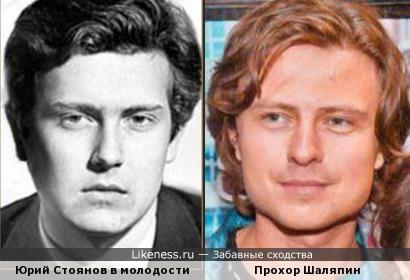 Прохор Шаляпин похож на Юрия Стоянова в молодости