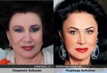 Банкир из Курска Людмила Зайцева похожа на Надежду Бабкину2
