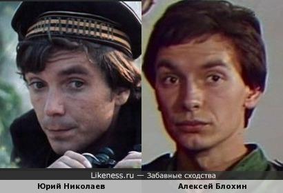 Алексей Блохин и Юрий Николаев помоложе