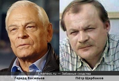 Герард Васильев на этом фото смахивает на Петра Щербакова