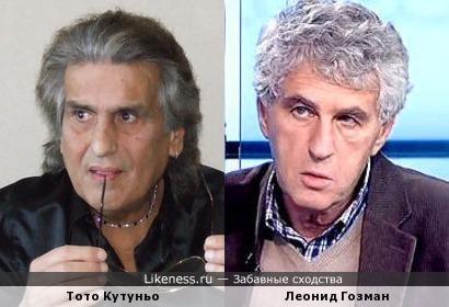 Тото Кутуньо и Леонид Гозман