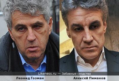 Леонид Гозман и Алексей Пиманов