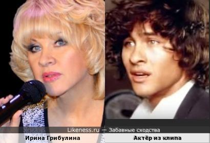 Ирина Грибулина и актёр из клипа