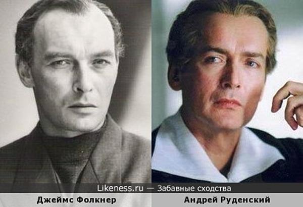 Андрей Руденский и Джеймс Фолкнер