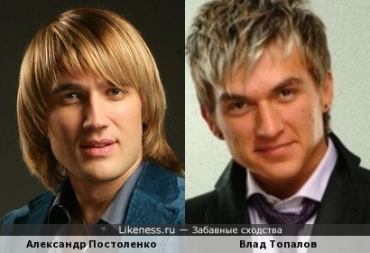 Александр и Влад