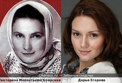 Дарья Егорова похожа на маму Михаила Боярского.