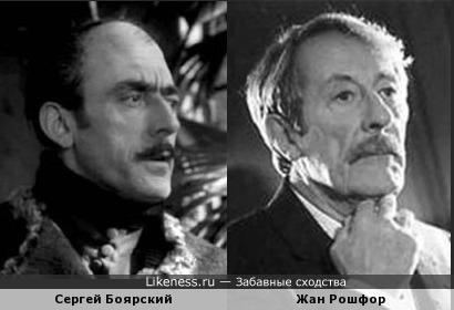 Сергей Боярский и Жан Рошфор