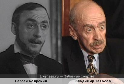 Сергей Боярский и Владимир Татосов