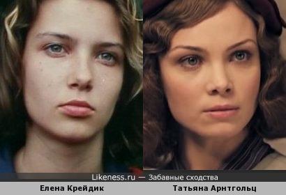 Елена Крейдик и Татьяна Арнтгольц