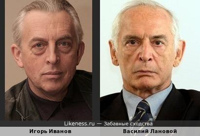 Игорь Иванов и Василий Лановой