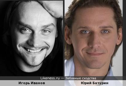 Игорь Иванов и Юрий Батурин