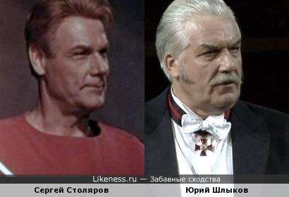 Юрий Шлыков и Сергей Столяров