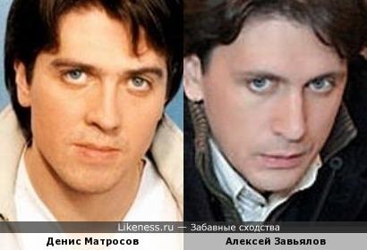 Денис Матросов и Алексей Завьялов