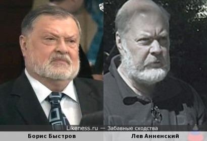 Борис Быстров и Лев Аннинский