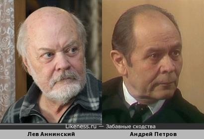 Андрей Петров и Лев Аннинский