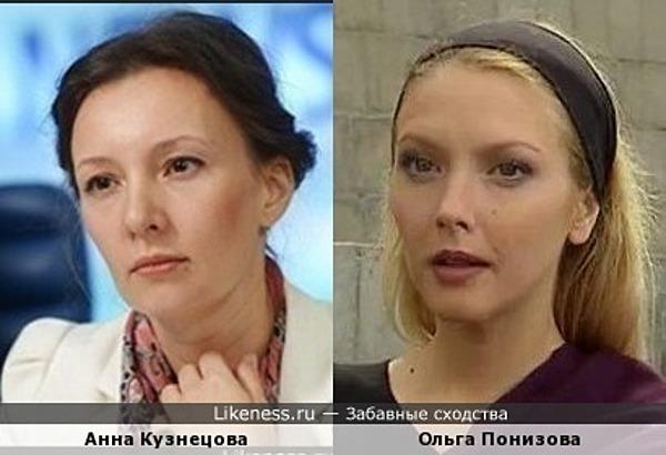 Анна Кузнецова и Ольга Понизова