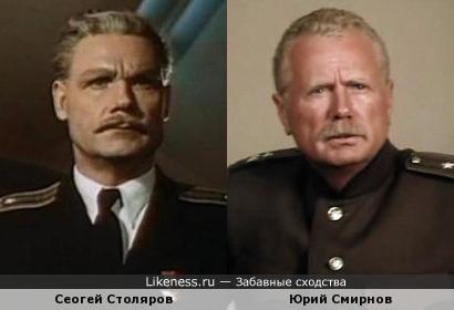 Сергей Столяров и Юрий Смирнов