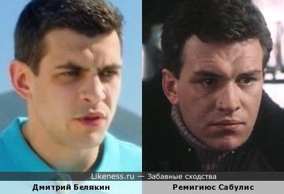 Дмитрий Белякин здесь похож на Ремигиюса Сабулиса