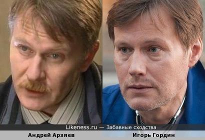 Андрей Арзяев и Игорь Гордин