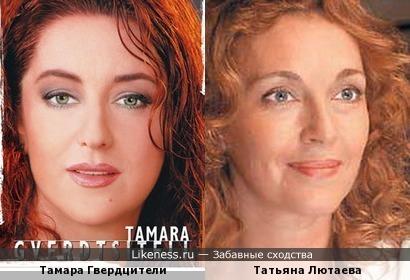 Татьяна Лютаева и Тамара Гвердцители