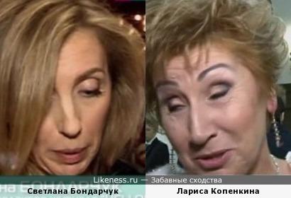 Светлана Бондарчук и Лариса Копенкина -неудачные ракурсы.