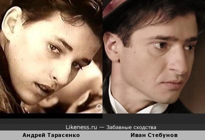 Андрей Тарасенко и Иван Стебунов