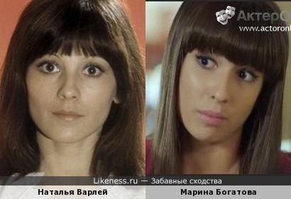 Наталья Варлей и Марина Богатова