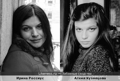 Ирина Россиус и Агния Кузнецова